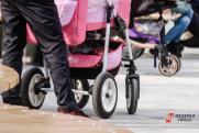 Что повлияло на демографическую ситуацию в Приволжье. «Пандемию можно приравнять к войне»