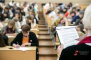 Студенты требуют вернуть деньги за обучение. Дистанционное образование незаконно?