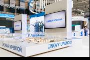 Аэропорт Новый Уренгой представили на выставке «Транспорт России»