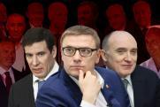 Бизнес и/или власть. Кто владеет Челябинской областью
