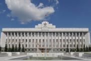 ОНФ требует расследовать нецелевое расходование средств властями РХ