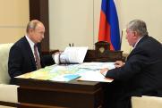 Игорь Сечин рассказал президенту о реализации крупных проектов компании
