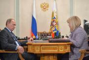 Политолог о встрече Путина и Памфиловой. «Президент доволен проведенными выборами»