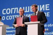 Политолог о назначении нового полпреда в УрФО Якушева. «Это своего рода повышение»