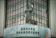 ТНТ подаст в суд на адвоката Фонда памяти группы Дятлова