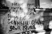 Историк о Нюрнбергском процессе. «Мы обязаны помнить каждую жертву нацизма»