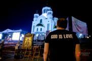 Религиовед оценил эффективность российского закона о защите чувств верующих