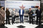 В Шереметьеве открылась всероссийская фотовыставка «Россия. Полет через века»