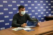 На довыборах в думу Екатеринбурга побеждают единороссы