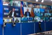 «Единая Россия» провела Социальный форум: главное слово – «спасибо»