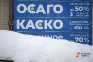Шкуматов – об автостраховании. «ОСАГО полностью уйдет в цифровой формат»