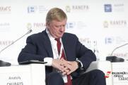 Депутат Госдумы рассказал о будущем Чубайса: «Ему уже не отмыться»