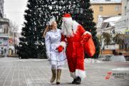 Семейный праздник: где и как встретят Новый год челябинские ВИПы
