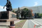 В Ростовской области спустя девять месяцев назначен министр ЖКХ