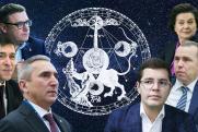Какие перспективы у уральских губернаторов в 2021 году: прогноз астрологов