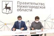 В Нижнем Новгороде защитят права людей с психическими расстройствами
