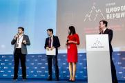 Лучшие разработки «Цифрового прорыва» представят потенциальным заказчикам