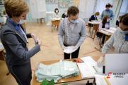 Цена мандата депутата Госдумы определена. Готовьте денежки