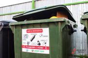 Южноуральские перевозчики мусора не готовы к раздельному сбору