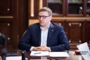 Уральский НОЦ получит поддержку правительства через Текслера