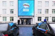 «Единая Россия» отмечает день рождения и готовится к выборам. «Нам доверяют миллионы»