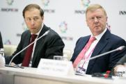 Гращенков: Чубайс поможет в разрядке отношений между Россией и США