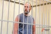 Суд над экс-главой «Титановой долины» в Екатеринбурге могут перенести