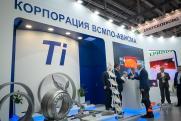 ВСМПО-АВИСМА произвела 2000 тонн титана за месяц