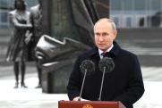 Путин рассчитывает, что СВР будет гибко реагировать на ситуацию в мире