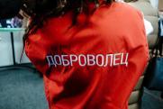 Тамбовская область присоединилась к акции в преддверии Дня добровольца