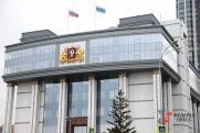 Свердловскому заксобранию рекомендовали отклонить законопроект о прямых выборах