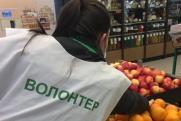 Прикамские волонтеры подвели итоги работы в условиях эпидемии