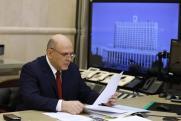 Годовой рейтинг медийной активности правительства Мишустина: «Это не Рогозин, они так не пиарятся»
