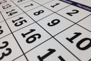 Минтруд составил календарь праздничных дней на 2021 год