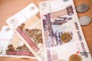 Эксперт рассказал, стоит ли бояться обычным россиянам  «антиотмывочного» закона