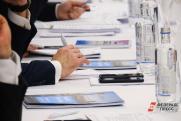 В Кировской области оптимизируют деятельность шести министерств