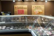 «Ариант» меняет формат магазинов после ухода Аристова из бизнеса