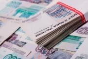 Четыре способа накопить деньги: экономист раскрыла секреты