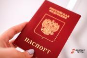 Россиянам выдадут онлайн-паспорта: как ими пользоваться