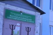 Якутский шаман Габышев снова попал в психдиспансер