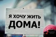 В Хакасии СК заинтересовался отсутствием жилья у сирот