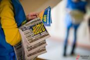 Конкурс на пост мэра Сургута указал на раскол в рядах ЛДПР: «Поздно махать кулаками»
