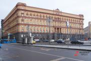 Региональные администрации ждут проверку ФСБ. За что достанется чиновникам