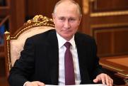 Владимир Путин посетил Музей Победы на Поклонной горе