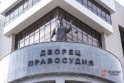 Суд запретил «Альфа-Банку» взыскивать со свердловчанина кредит раньше срока