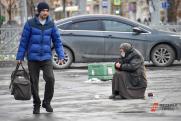 Уровень нищеты в мире вырос впервые за 22 года