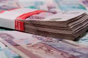 Экономист о зарплатных ожиданиях россиян: «Для счастливой жизни нужно меньше»