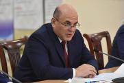Административная реформа Мишустина набирает обороты: территориальные структуры ждет сокращение