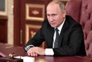 Путин и Алиев обсудили российско-турецкий центр в Карабахе