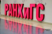 Эксперты Гайдаровского форума обсудят новую экономическую реальность